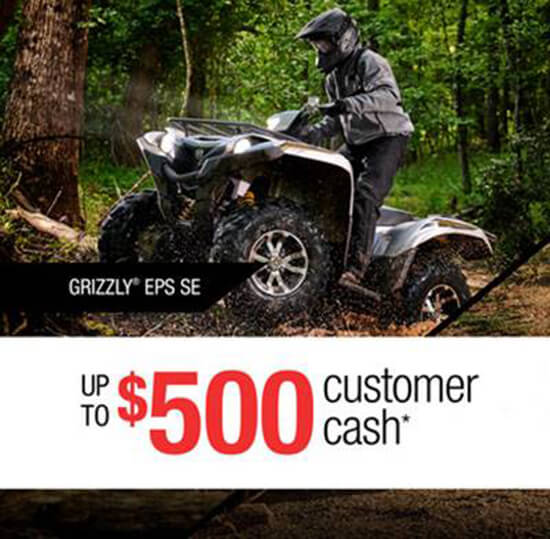 Yamaha ATV Promotion 2